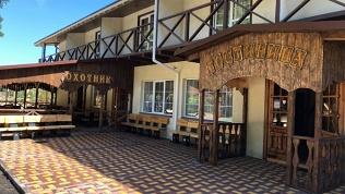 Парк-отель «Березка»