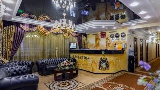 Отель SMRoyal Hotel