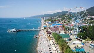 Гостиница «Море и горы»
