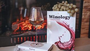 Курс «Вино снуля»