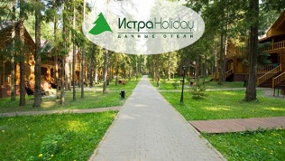 Истра Holiday
