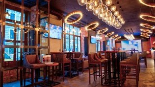 «Прожарка Grill &Bar»