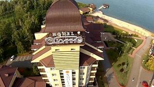 «Смолино Парк Отель»