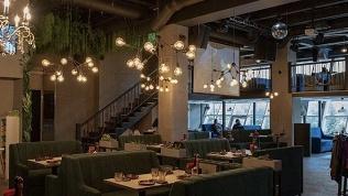 Ресторан Partysong