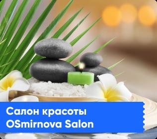 OSmirnova Salon