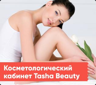 Tasha Beauty