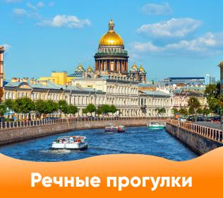 e933815beee1b Biglion – купоны на скидки в Санкт-Петербурге. Купи купон со скидкой ...