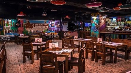Блюда инапитки вLiberty Bar заполцены