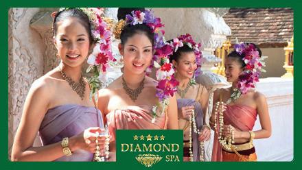 Серия SPA-программ всети салонов Diamond SPA
