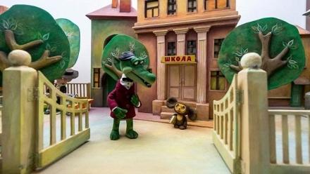 Билет напосещение Московского музея анимации