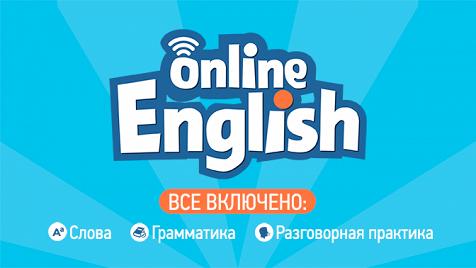 b45ae1aef Купить купон, 2 года доступа к онлайн-курсу английского языка на сайте  InSpeak.
