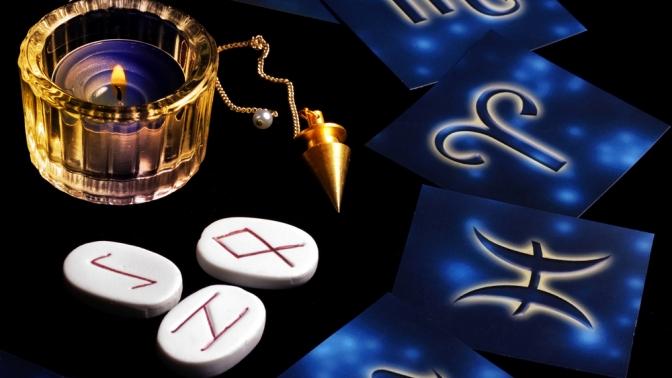 Составление натальной карты, гороскоп намесяц или год, индивидуальный, любовный, гороскоп совместимости или свадебный гороскоп откомпании Horoscope-Online