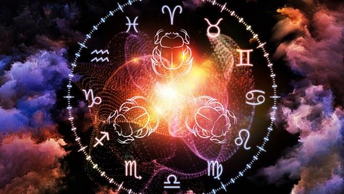 Составление персонального, любовного, детского гороскопа, натальной карты или комплекс услуг откомпании «Центрсириус»