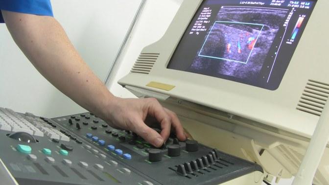 Комплексное УЗ-обследование вмедицинском центре «City Клиника»