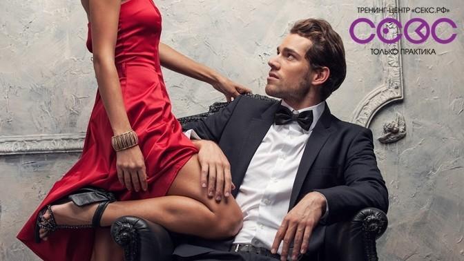 Секс бизнесмена и девушек кажется