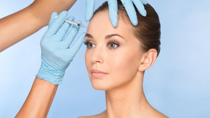 Увеличение имоделирование губ, коррекция носогубных складок, процедура Aquashine, пилинг, биоревитализация лица либо введение инъекций препарата «Диспорт» вмедицинском центре «Гармония»