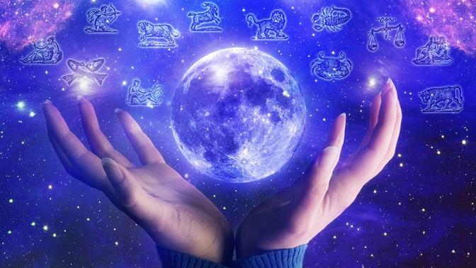 Составление натальной карты, персонального, любовного, кулинарного, детского, бизнес-гороскопа, гороскопа совместимости или комплекта «Суперкомплекс» откомпании «Академия астрологов NSER познай свою судьбу»