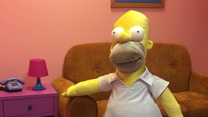 Участие вквесте «Впоисках Гомера» (1500руб. вместо 3000руб.)