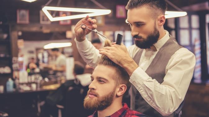 Мужская, детская стрижка, моделирование бороды вбарбершопе Status