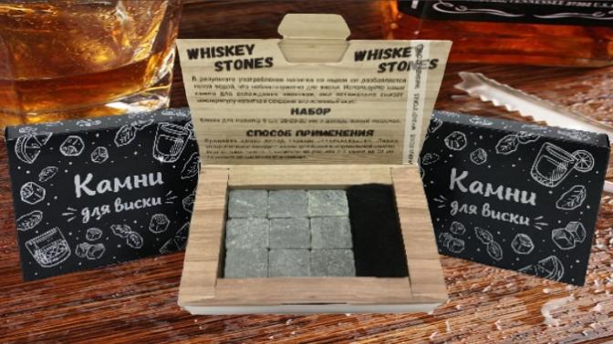 Наборы охлаждающих камней изстеатита Whiskey Stones