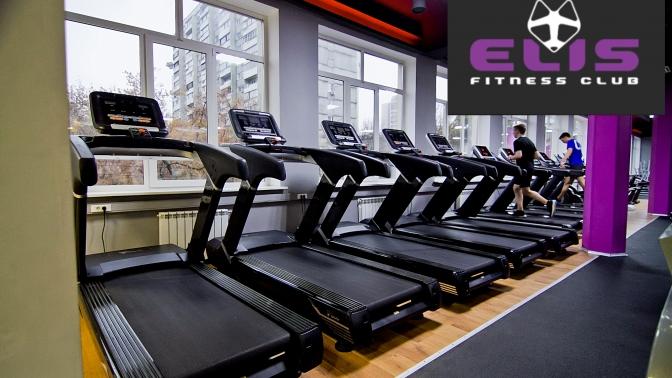 Купоны на фитнес клубы в москве контакты фитнес клубов в москве