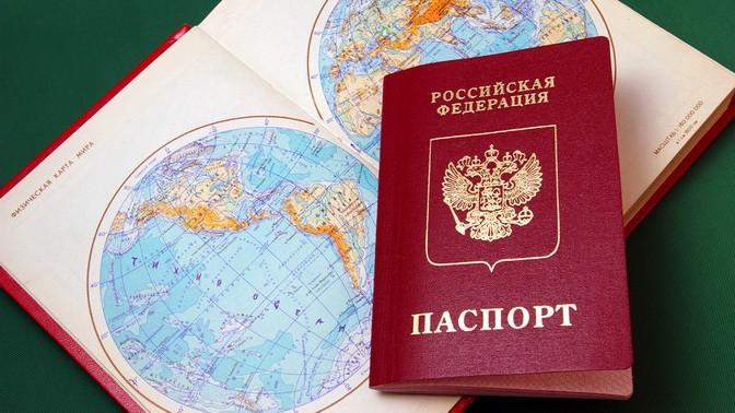 Помощь воформлении заграничного паспорта, регистрацияИП или ООО, изготовление печати, составление декларации отконсультационного центра «Советник»