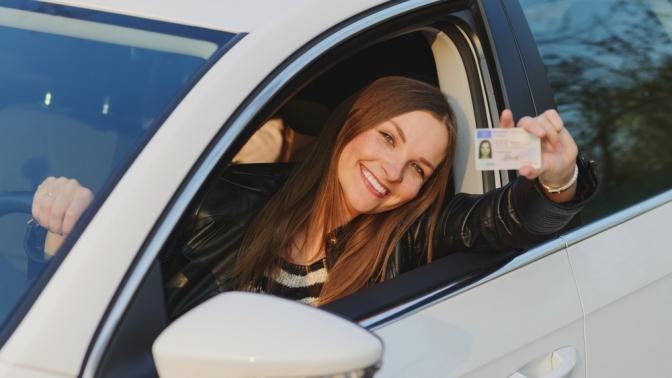 Обучение вождению для получения прав категории АI, Bили переподготовка водителей скатегорииB накатегориюC отавтошколы «Государственный учебный комбинат»