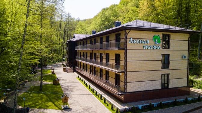 Отдых вКраснодарском крае впарк-отеле «Лесная сказка»
