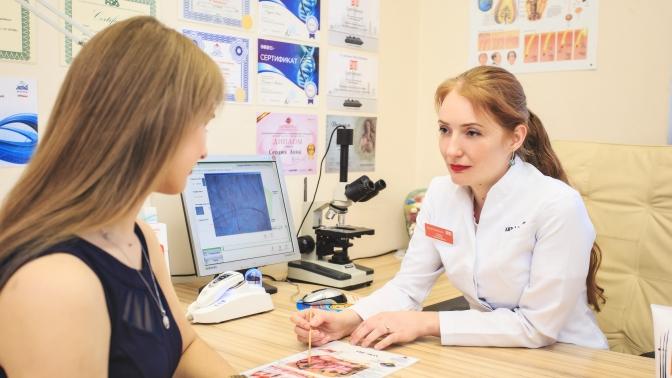 Консультация дерматолога-трихолога скомплексной диагностикой состояния волос икожи головы иоздоровительной процедурой вцентре «АМД Лаборатории»