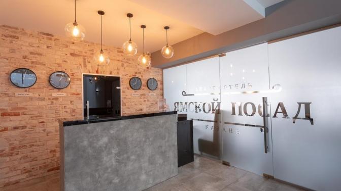 Отдых вапартаментах категории престиж сзавтраком вапарт-отеле «Ямской посад»