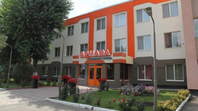 Отдых вОренбурге сигрой вбильярд вгостинице «Armada Комфорт Отель»