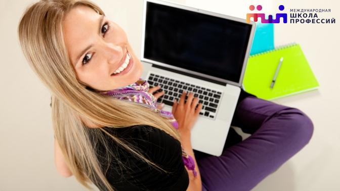 Онлайн-курсы дизайна от«Международной школы профессий» (2400руб. вместо 4800руб.)
