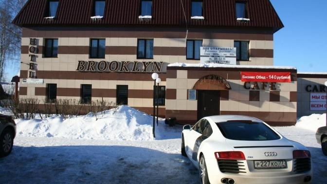Отдых вномере категории стандарт, полулюкс или люкс вгостевом доме «Бруклин»