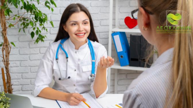 Эндокринологическое игормональное обследование вмногопрофильном медицинском центре «Леоклиник»