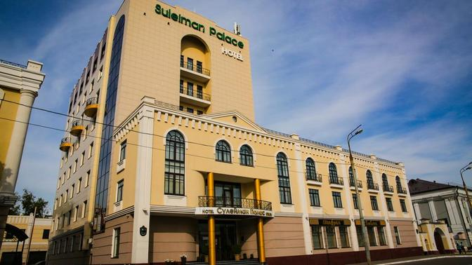 Отдых вцентре Казани cзавтраками, ужинами или без вотеле Suleiman Palace Hotel