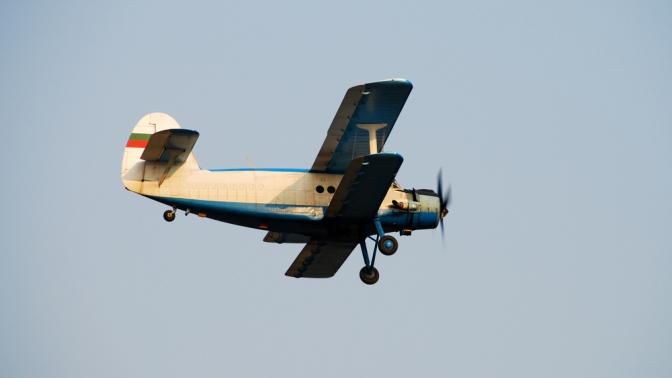 Полет насамолете, романтический VIP-полет либо аренда самолета отаэроклуба «Аэропрактика»