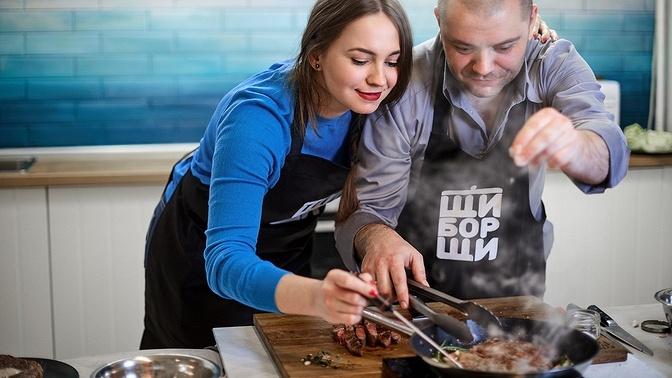 Полный кулинарный курс «Легкий старт» или базовый «Основы домашней выпечки» отонлайн-школы «Щиборщи»
