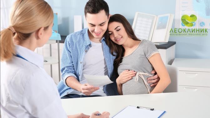 Программа комплексного обследования «Буду папой», «Буду мамой» или «Будущие родители» вмногопрофильном медицинском центре «Леоклиник»