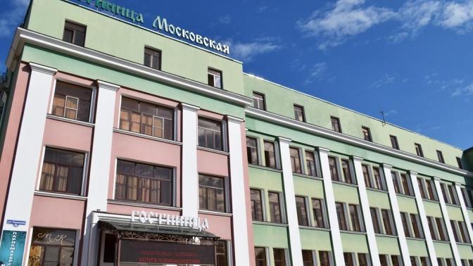 Отдых вномере категории стандартный, улучшенный, люкс сзавтраком вгостинице «Московская»