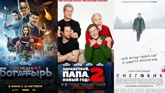 Билет в кино биглион александровский театр афиша на январь 2017