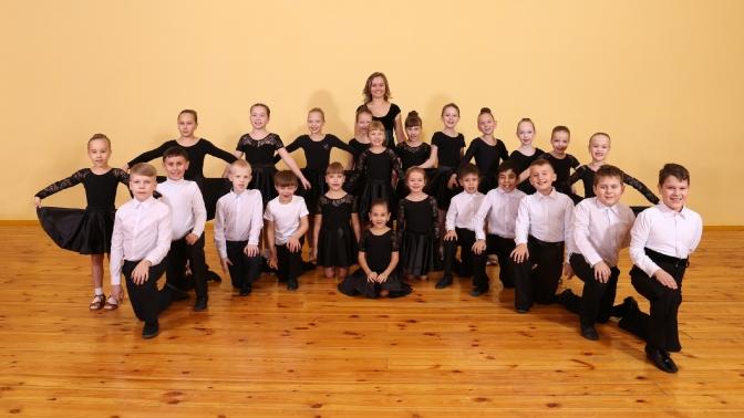 Абонемент на8, 16или 24занятия танцами вшколе танцев «Ю.Dance»