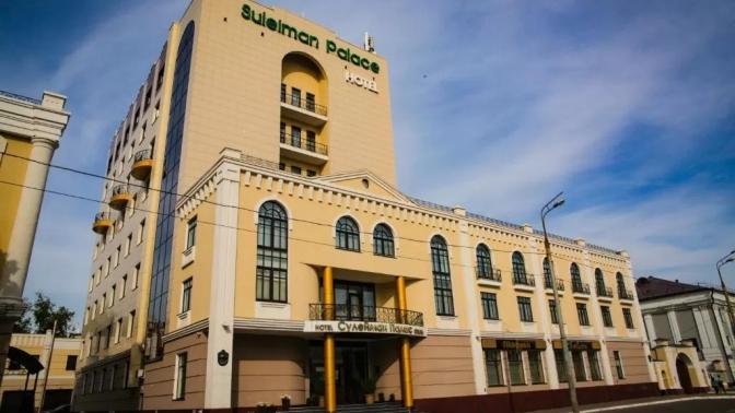 Отдых вцентре Казани вотеле Suleiman Palace Hotel
