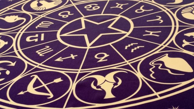 Дистанционное составление персонального гороскопа откомпании «Магазин астрологических гороскопов»
