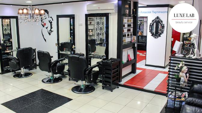Сложное окрашивание, стрижка, укладка, ботокс, криореконструкция для волос всалоне Luxe Lab Beauty Service