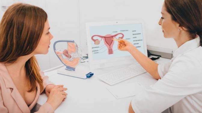 Гинекологическое обследование вмедицинском центре «Берегита»