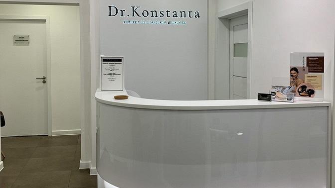Абонемент на3или 6месяцев безлимитного посещения сеансов лазерной эпиляции лица итела александритовым лазером нааппарате Candela Gentle Lase Pro вклинике эстетической медицины Dr. Konstanta