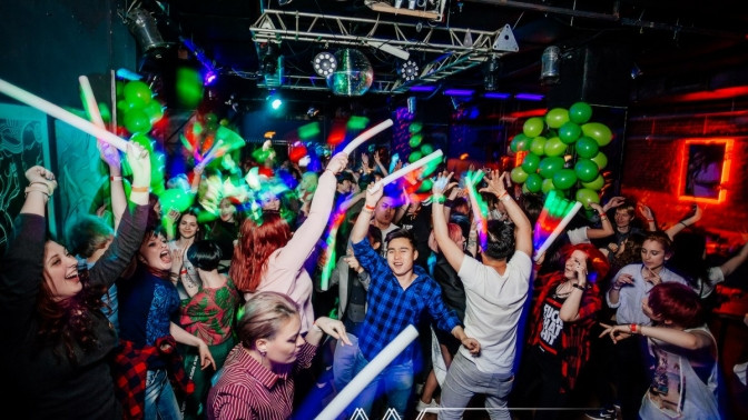 ночной клуб по купонам