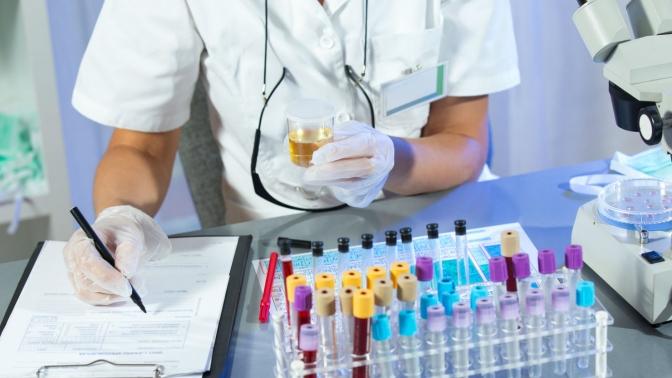 Комплексная диагностика вируса папилломы человека высокого риска возникновения онкологических заболеваний ицитологическое исследование нараковые заболевания вцентре «Уроклиник»