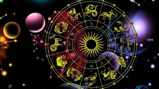 Персональный гороскоп, комплекс гороскопов инатальная карта откомпании Starfates
