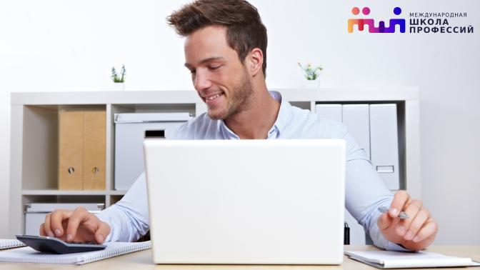 Бизнес-курсы онлайн от«Международной школы профессий» (2400руб. вместо 4800руб.)